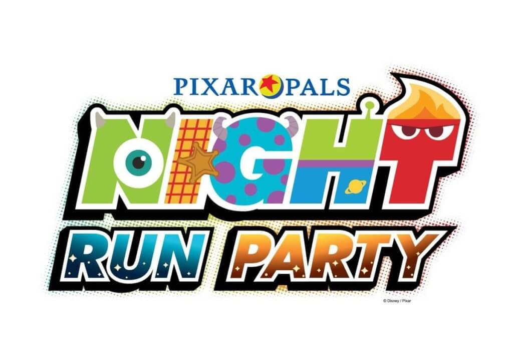 Pixar Pals Night Run Party