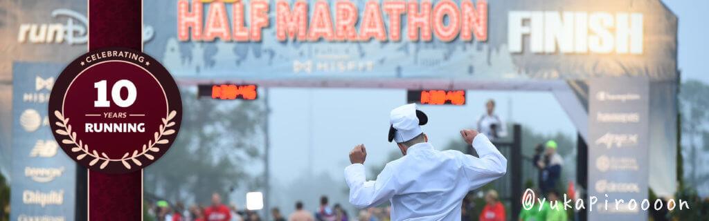 2019 Wine&Dine Marathon Weekend