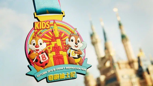 kids race finish medal