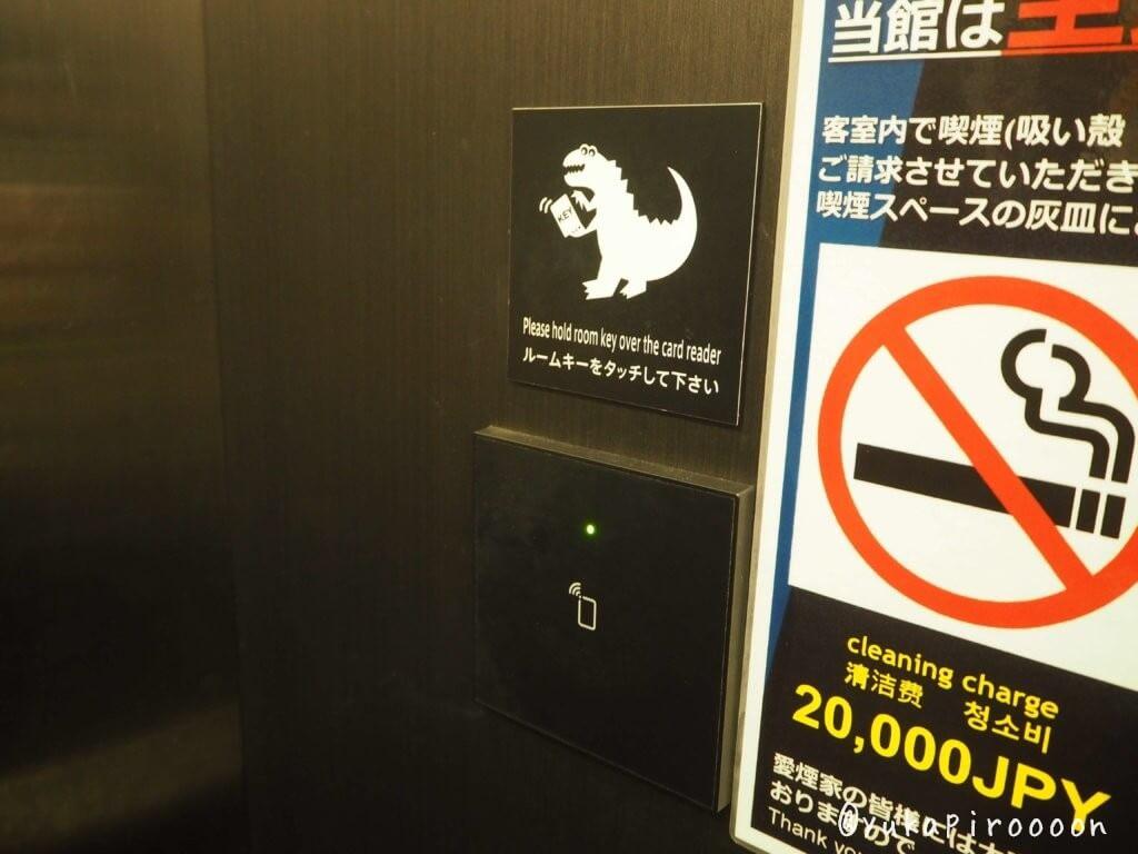 変なホテル羽田のエレベーター