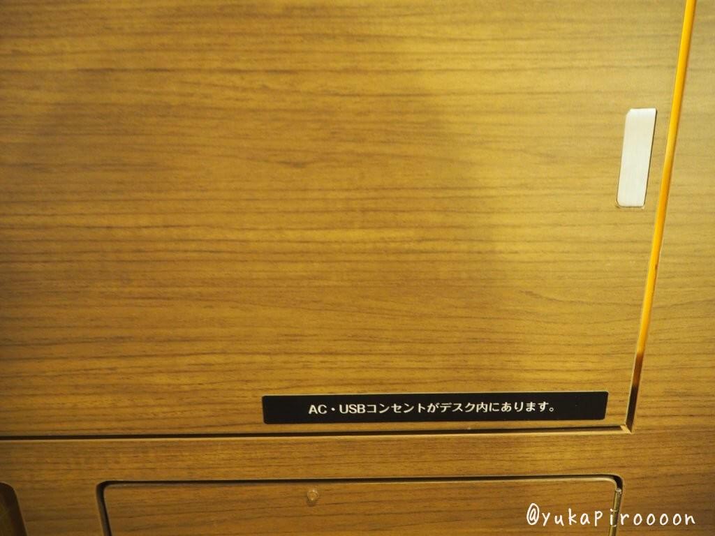変なホテル羽田の部屋